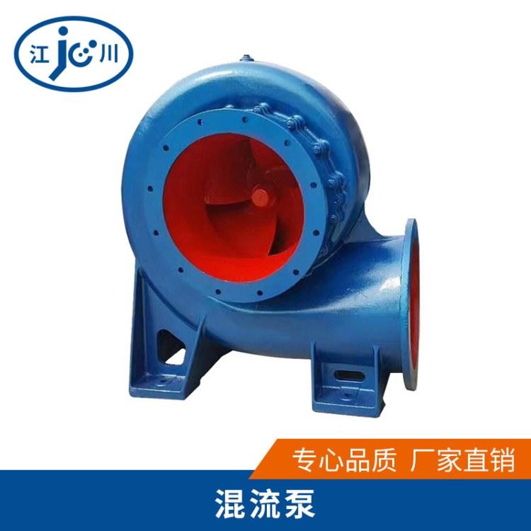 厂家直销安徽650HW混流泵