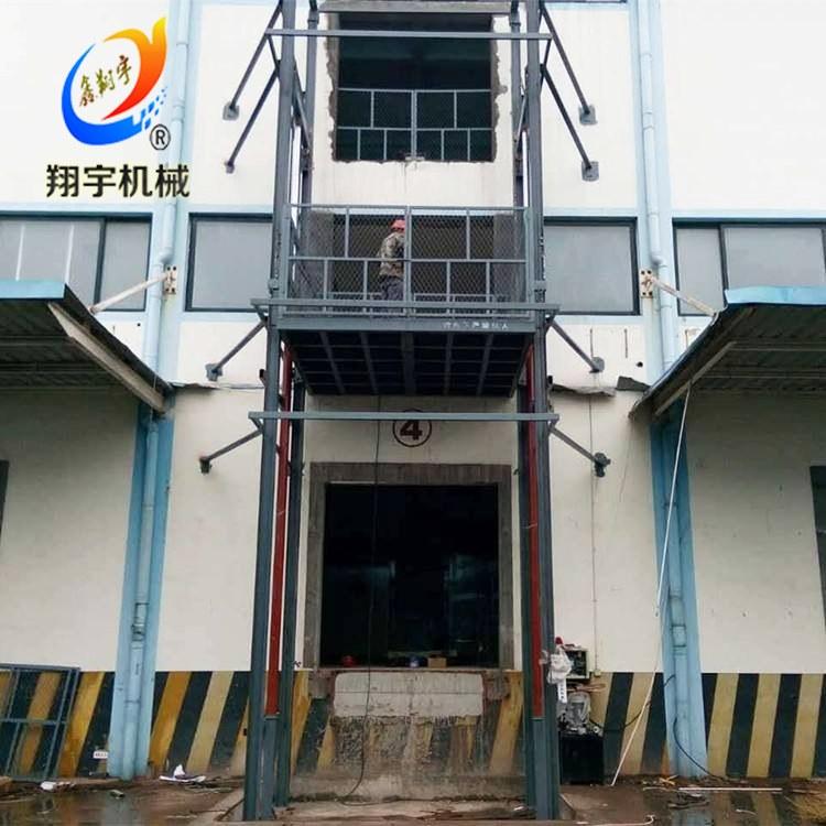 贵阳升降货梯 货梯升降机 仓库上货设备 翔宇 SJY 厂家特惠价 全国免费安装