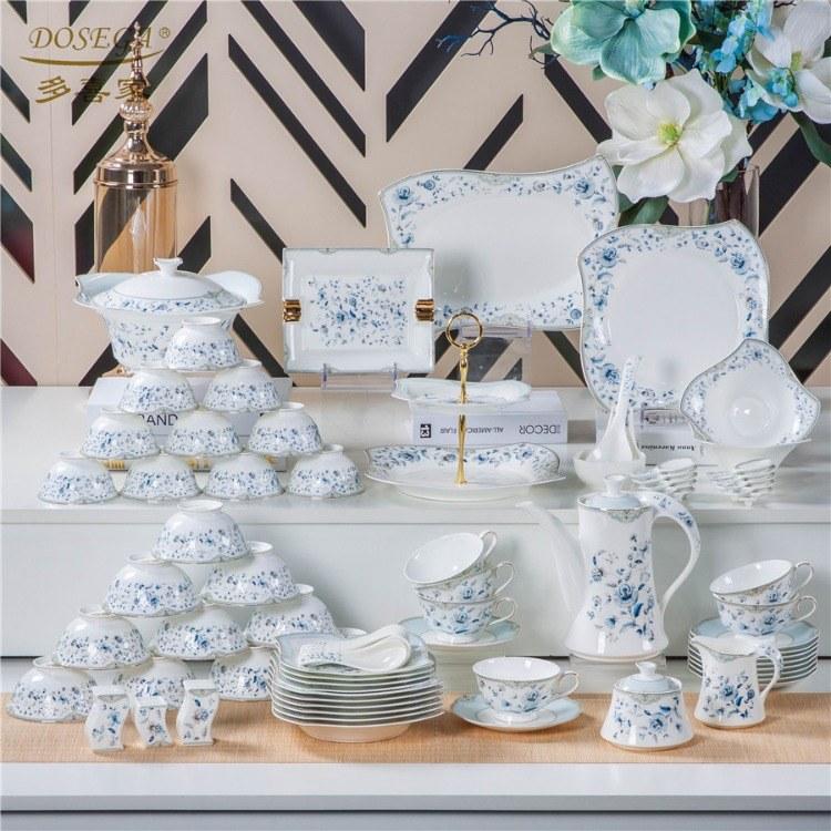 多喜家碗套装中式骨瓷餐具碗盘碗碟套装家用高档中国风礼盒装