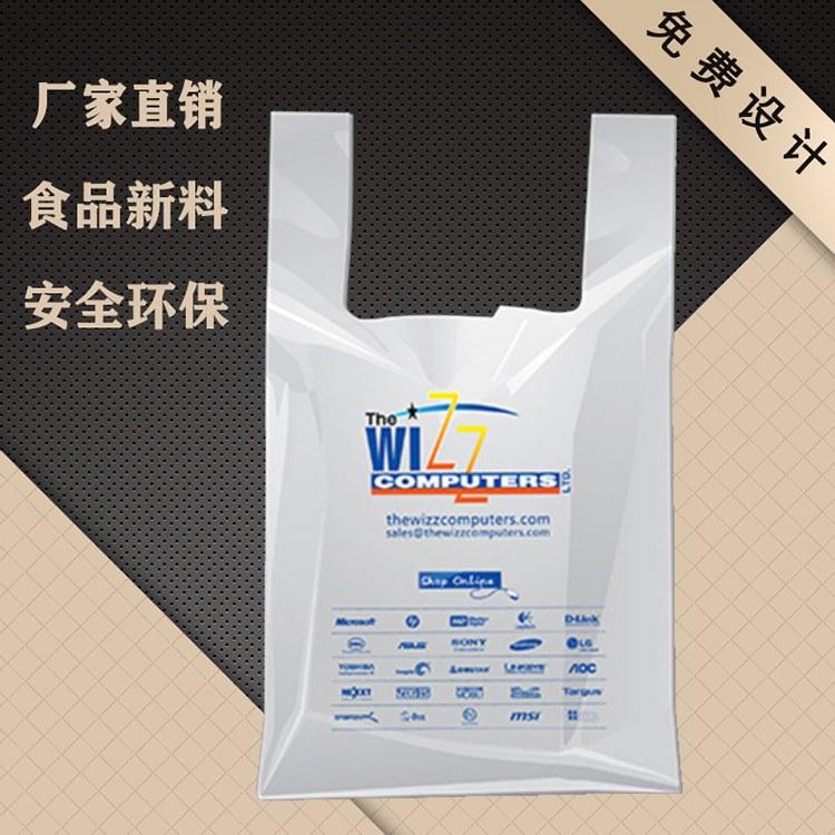 真空塑料袋批发 塑料袋真空收纳 工厂直销 免费设计排版 中茂塑业