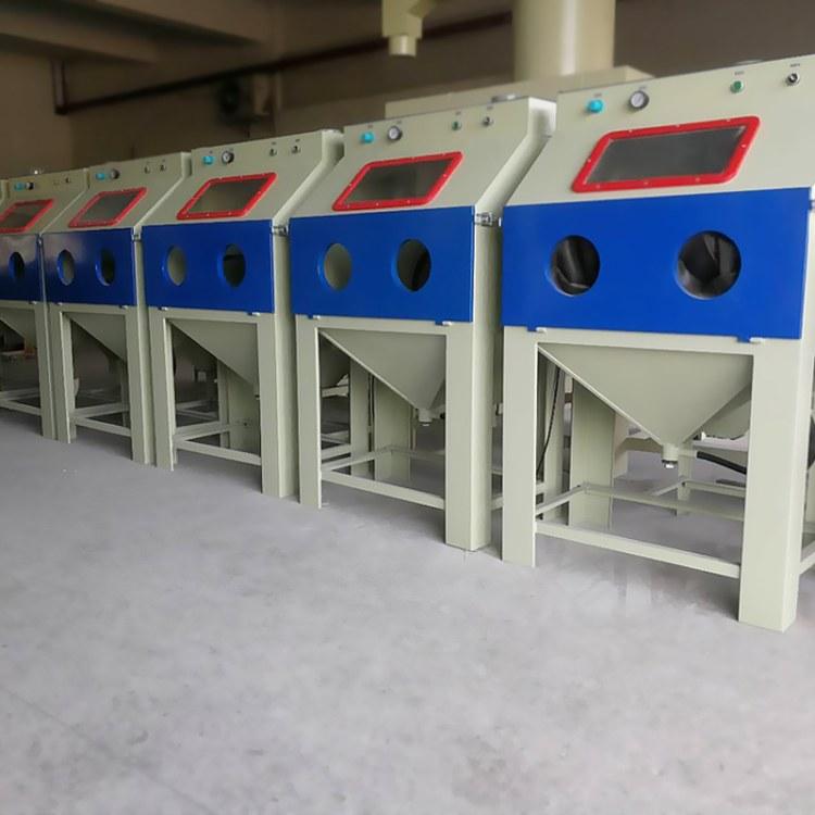 福建手動噴砂機 鋁件表面處理箱式噴砂機 手動噴砂機