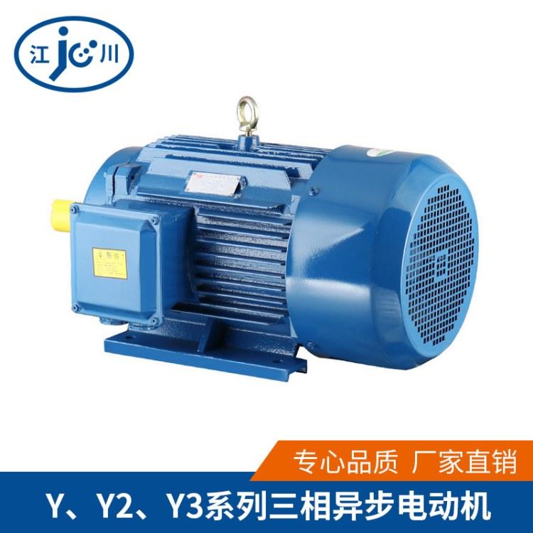 厂家直销 现货 立式Y型电机