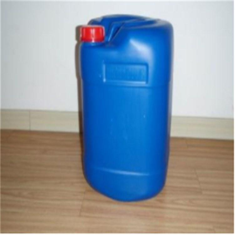 燃煤锅炉清灰剂 助燃除渣清焦剂 除藻剂 现在订购 优惠多多