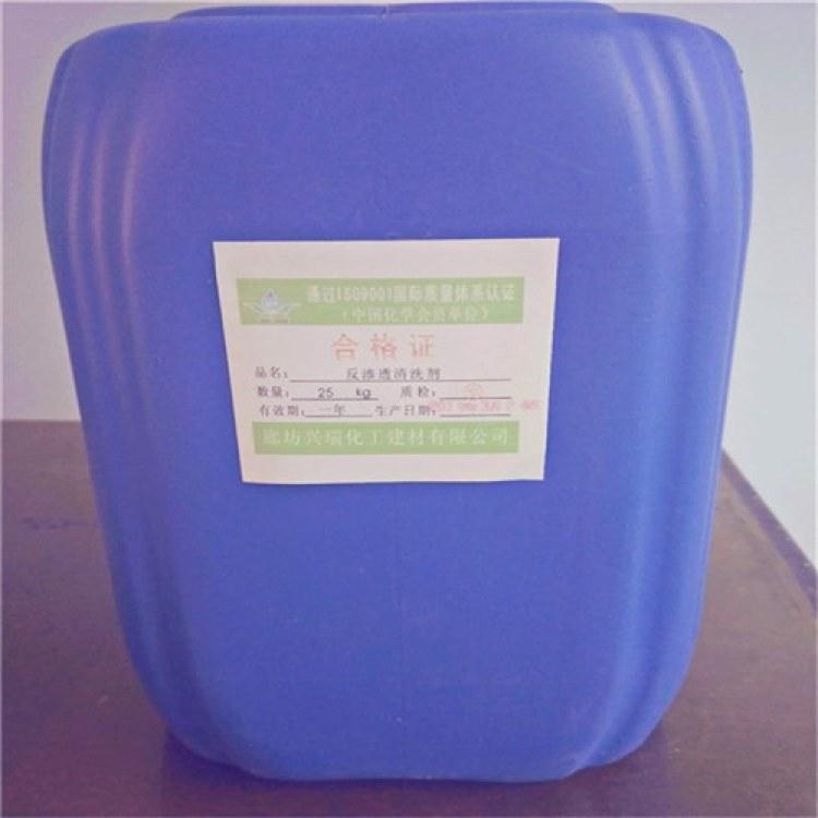 除焦清灰剂 除渣助燃清灰剂 现在订购优惠多多