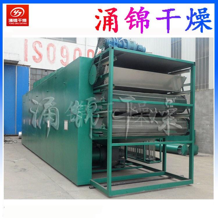 多层带式干燥机 单层带式干燥机 带式干燥设备 脱水蔬菜干燥机