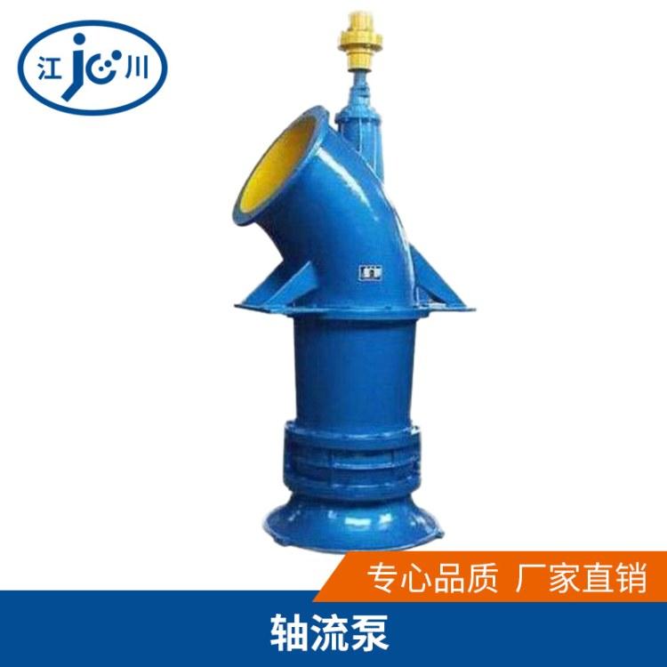 厂家直销安徽350ZLB轴流泵