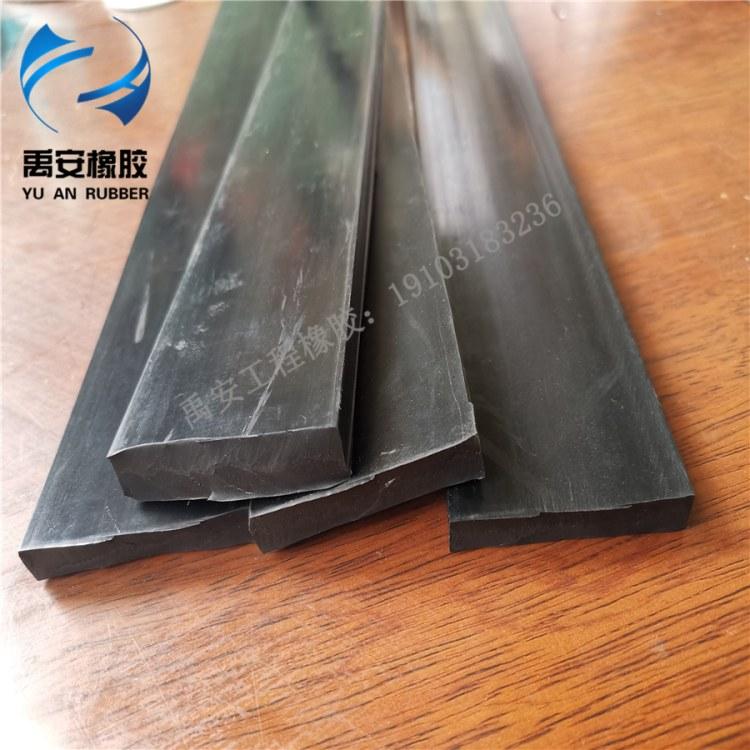 工业耐油氯丁橡胶板 三元乙丙橡胶条 地铁轨道减震橡胶板 弹性橡胶垫板