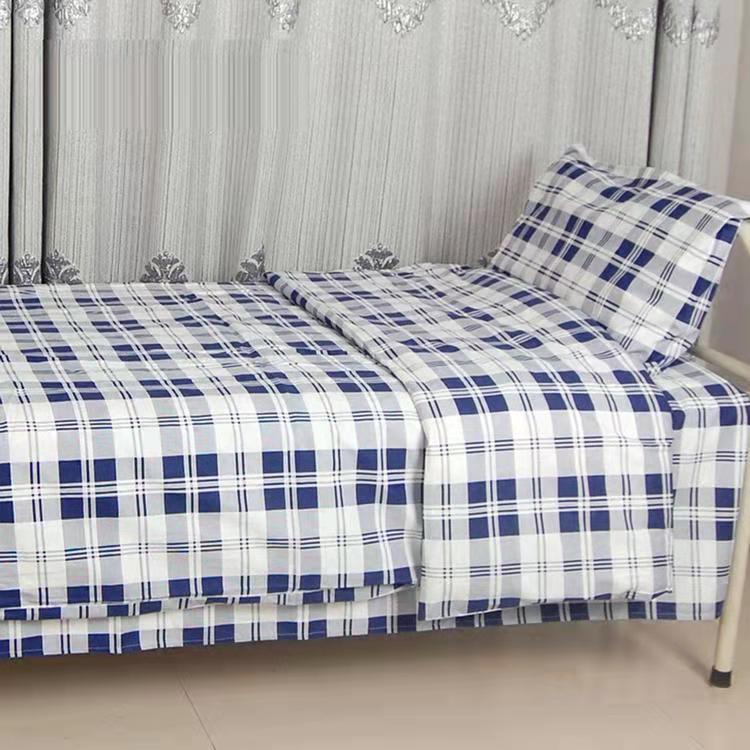 医用床上用品三件套 养老院床上用品批发