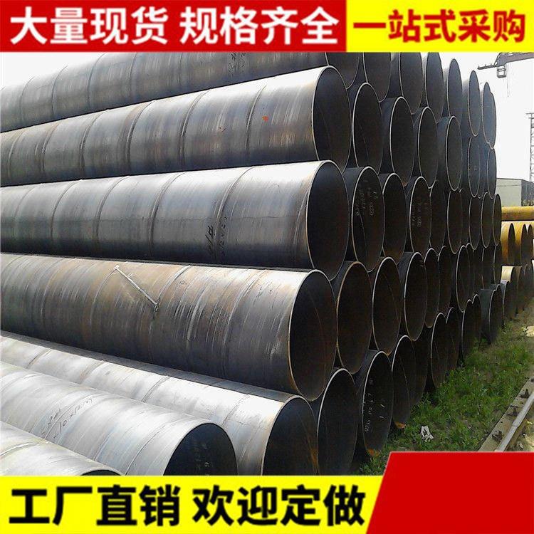 国标Q345B螺旋打桩专用钢管/DN1200螺旋钢管现货销售