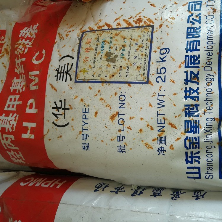 山东金星化工胶粉 羟丙基甲基纤维素 砂浆纤维丝 建筑用砂浆胶粉  透水地坪用早强剂减水剂速凝剂
