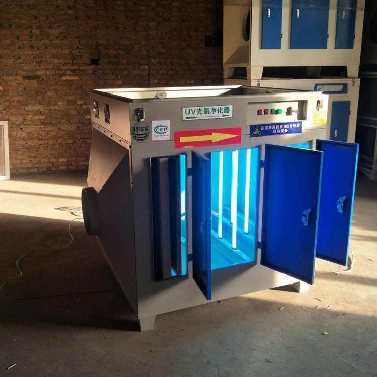 锐驰朗厂家直销定制等离子光氧一体机 UV光氧废气处理设备