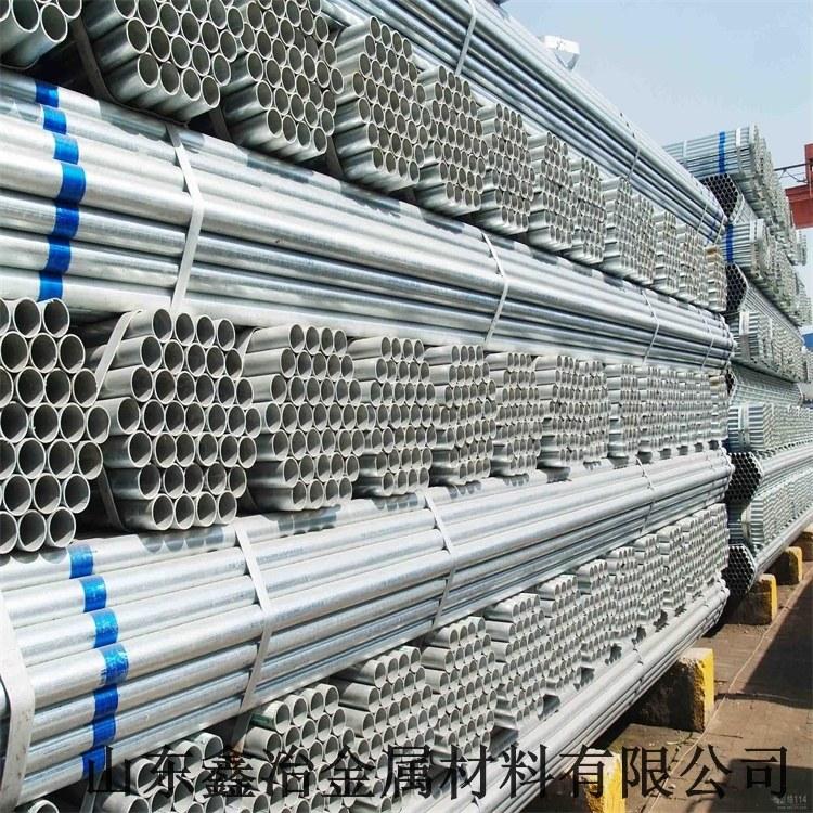 长期供应热镀锌钢管 镀锌带钢管 无缝管现货
