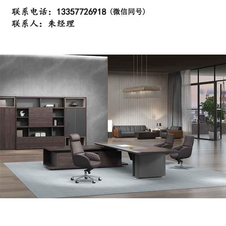 南京办公家具厂家 定制办公桌 简约板式办公桌 老板桌 HD-09