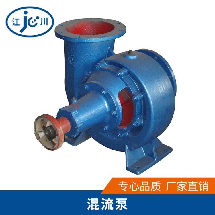安徽 HW型混流泵