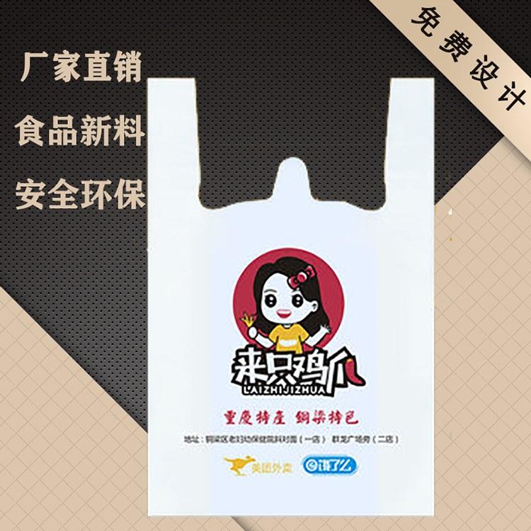 定做塑料袋批发 环保塑料袋生产厂家 免费设计 厂家直销 中茂塑业