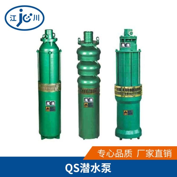 安徽QY油浸式潜水泵
