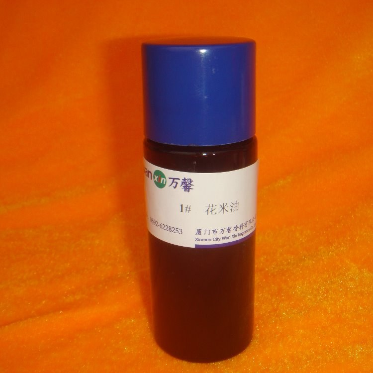 花米油香精 卫生香香精 佛香香料 香气逼真 量大优惠
