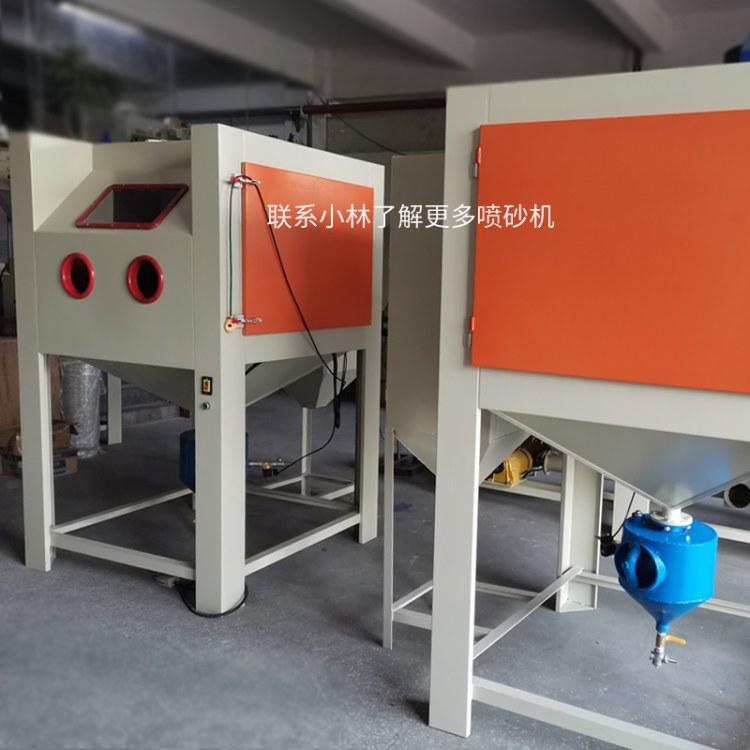 江门喷砂机 铸铁件去除表面杂质高压喷砂机 箱式高压喷砂机