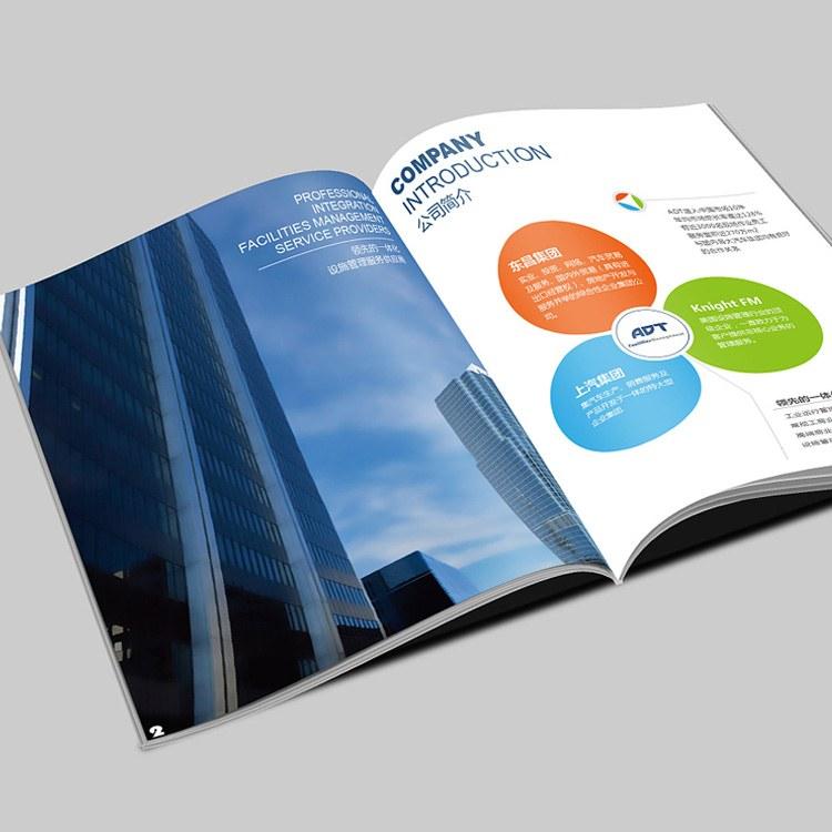 【長沙東卓】企業宣傳冊印制 期待您的來電咨詢行業爆款直銷活動行業領先 企業宣傳冊印制