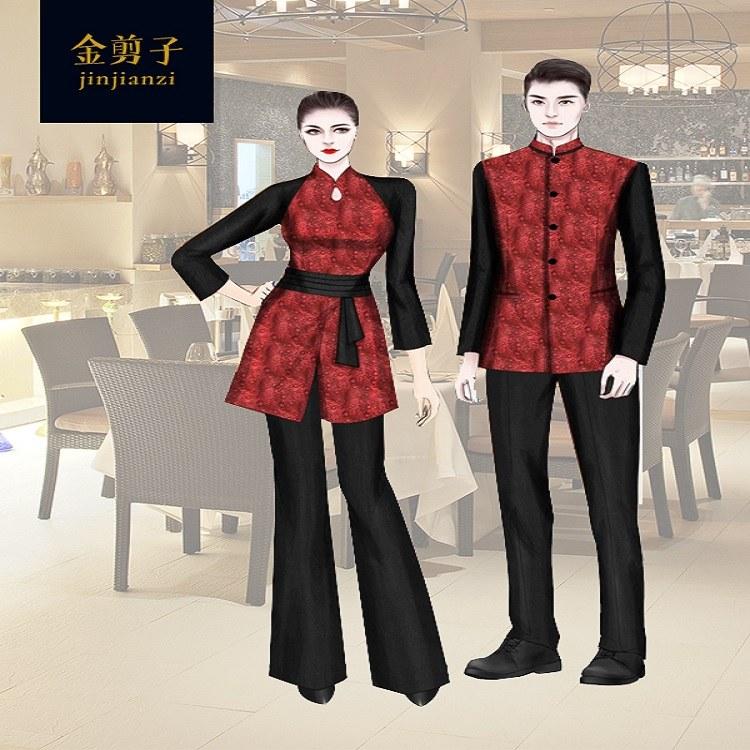 酒店服务员工作服-北京金剪子酒店服装