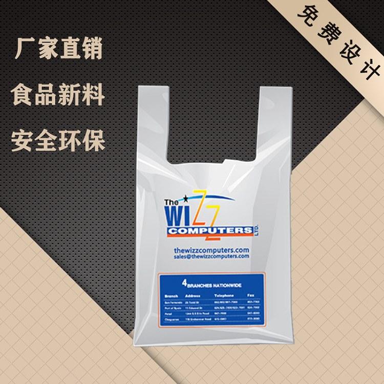 一次性塑料袋批发价格 郑州订做塑料袋 免费设计 厂家直销 中茂塑业
