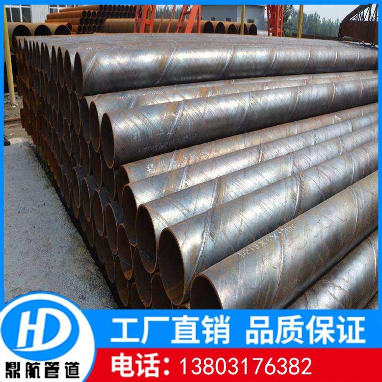 国标DN800桩基专用螺旋钢管/Q235B螺旋钢管今日价格