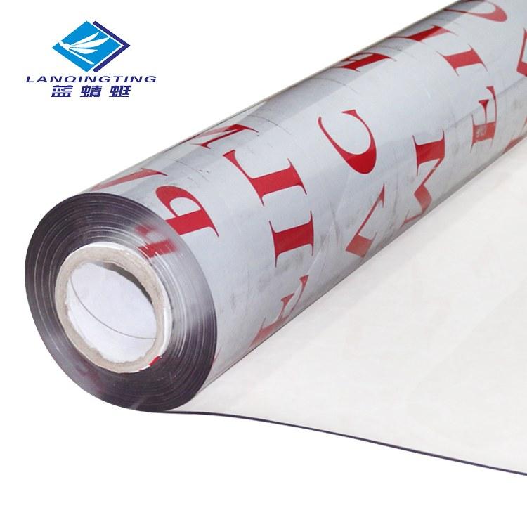 厂家直销PVC透明水晶软板软玻璃透明桌布现货供应