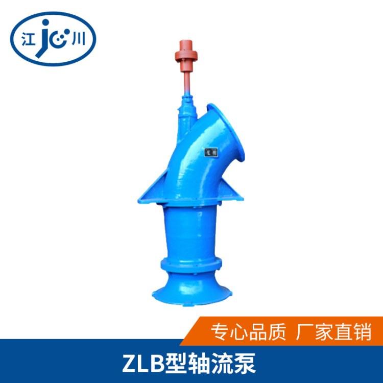 安徽轴流泵-安庆轴流泵-盐城轴流泵-500ZLB-70轴流泵-350ZLB-70轴流泵