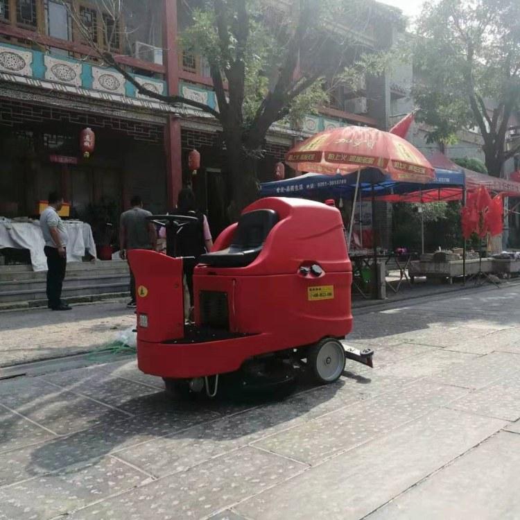 道路用扫地车-车间用洗地车-洗地车厂家直销物业小区用洗地车