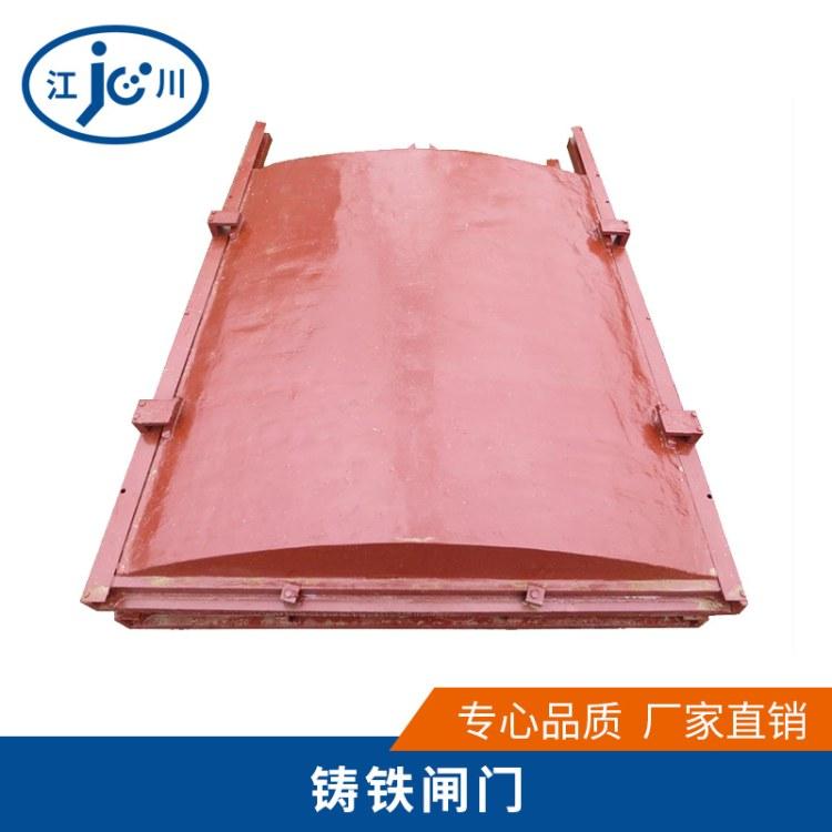 厂家直销安徽1500*1500铸铁闸门1.5*1.5铸铁闸门