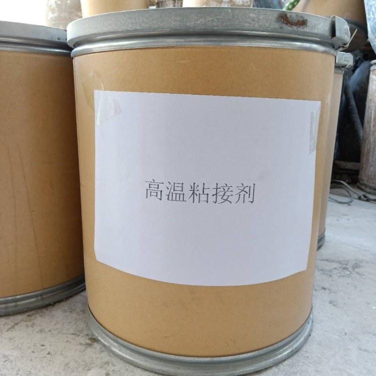 厂家生产保温材料粘结剂 高温粘结剂 电厂专用