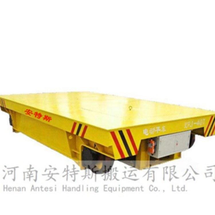 河南安特斯 重载四轮搬运平车 搬运轧钢设备电动无轨道平车 物流台车