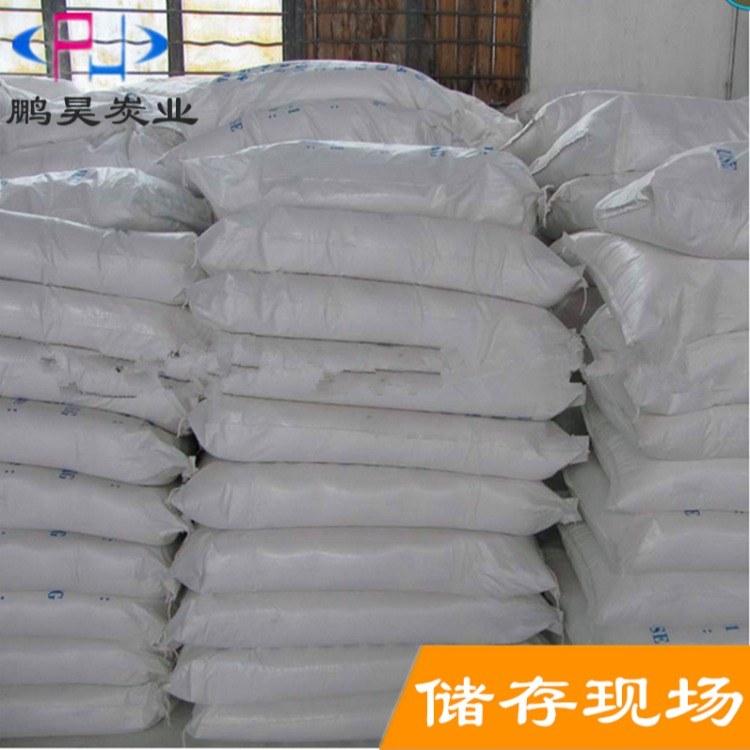 鹏昊环保陶粒产品隔热耐火建筑陶粒价格