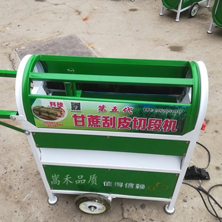 嵩禾SH甘蔗刮皮机 郑州自动甘蔗刮皮机