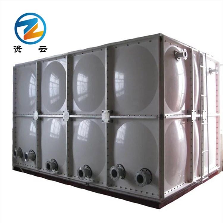 玻璃钢消防水箱厂家 楼顶组合式保温水箱 组合式可拼接 资云现货供应玻璃钢制品