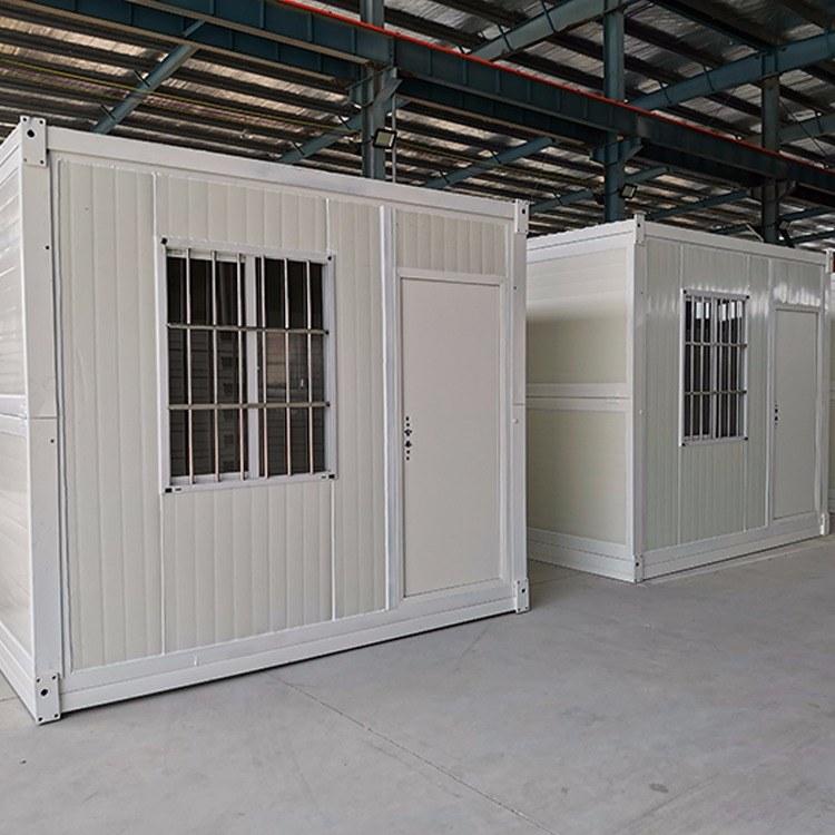 可折叠集装箱厂家直销 移动住人工地住人集装箱
