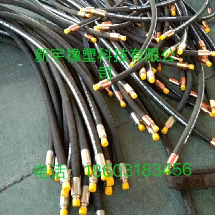 厂家现货批发  矿用高压胶管 2层  4层  6 层10mm  13mm  16mm  19mm