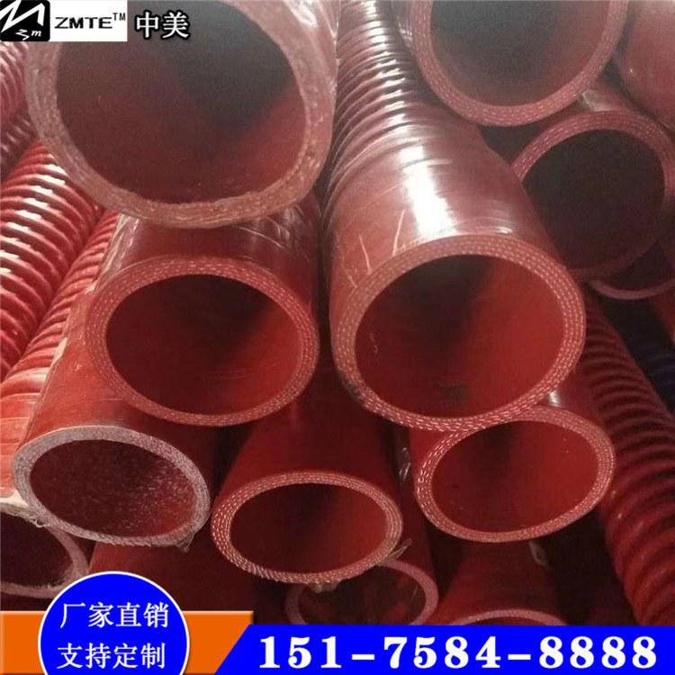 耐老化硅胶管 增压器硅胶管 量大从优 厂家直销