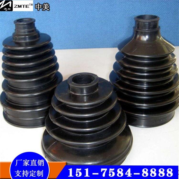 中美 橡胶套-厂家直销黑色管套筒圆形管-绝缘保护套-橡胶保护套 品质保证