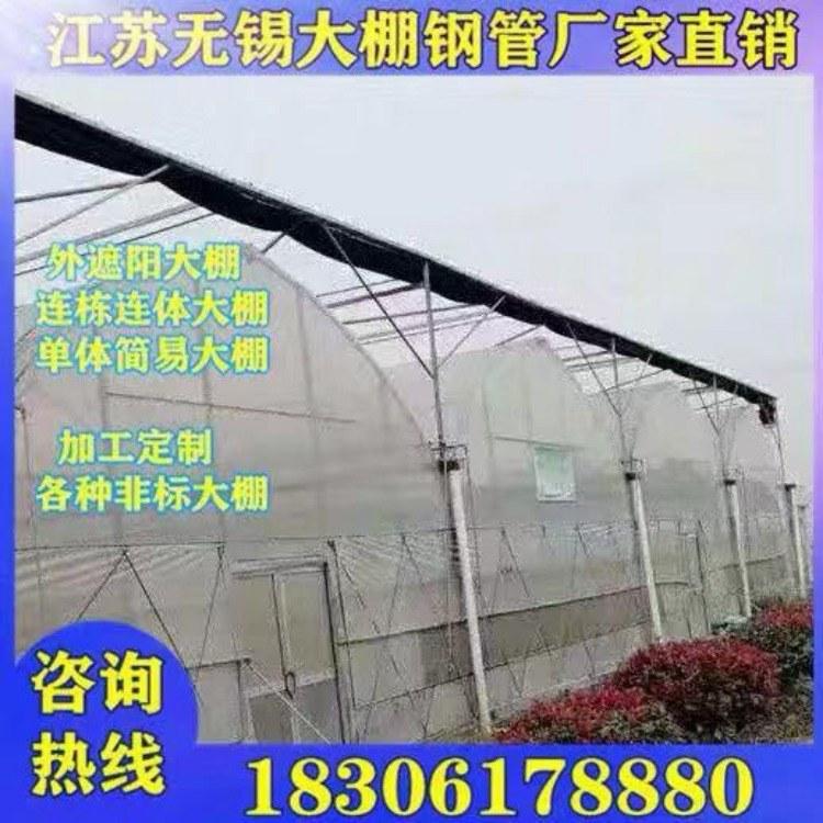 玻璃温室 温室大棚 玻璃大棚 厂家供应 质优价廉