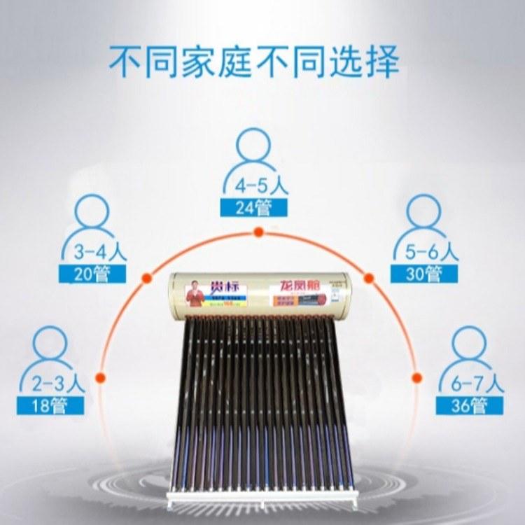 云南集成太阳能厂家