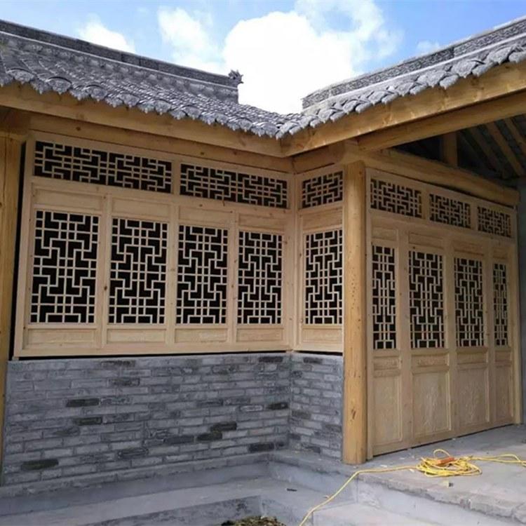 供应四合院仿古门窗 中式装修 实木材质 价格合理