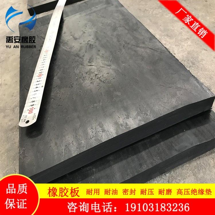 加工定做 氯丁橡胶板 三元乙丙橡胶板 各种规格可定做