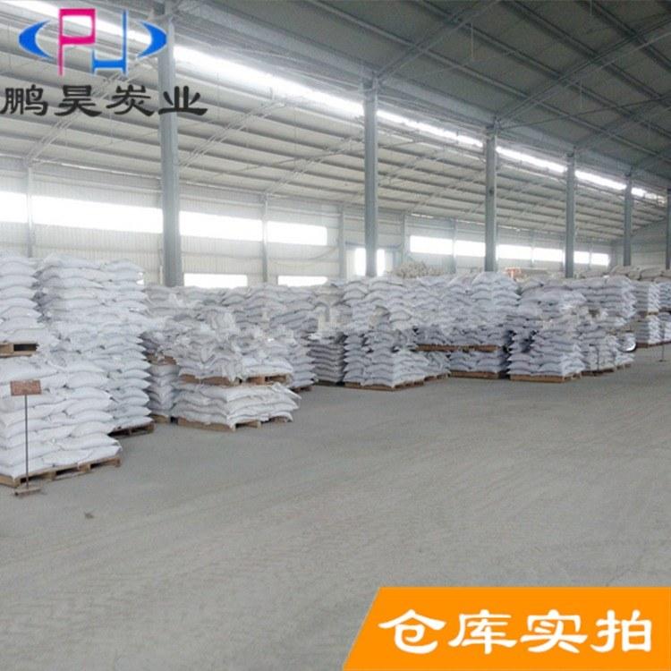 水处理陶粒滤料宁夏鹏昊陶粒厂家现货供应