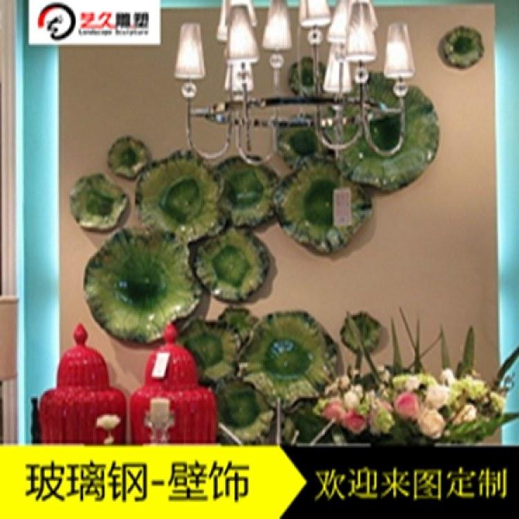 专业定制浮雕壁画-重庆浮雕壁画厂家-来图定制推荐重庆艺久雕塑