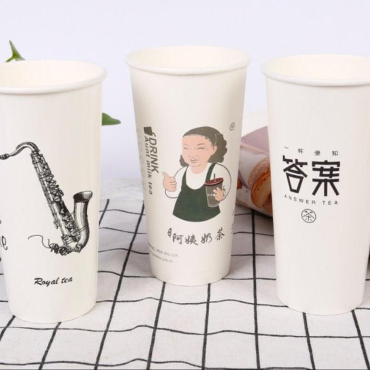 江苏扬州星冠--双淋膜纸杯定做厂家