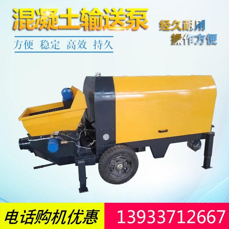 华帆 细石砂浆浇筑泵 大骨料混凝土泵车 二次构造柱专用泵 柴油机混凝土输送泵