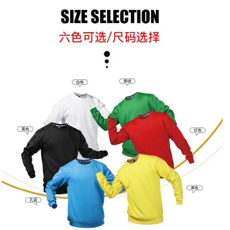 808款男式工衣 定制制服卫衣 350克空气层圆领卫衣供应 太空棉卫衣弹力多色供选