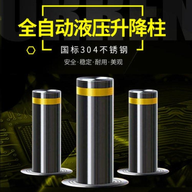 北京南天瑞森 长期供应 全自动不锈钢阻车桩 不锈钢防撞柱 液压升降柱 路障机 按需定制 价格实惠