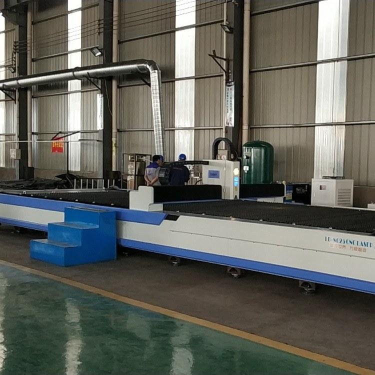 菱动河南光纤激光切割机 光纤激光切割机生产厂家